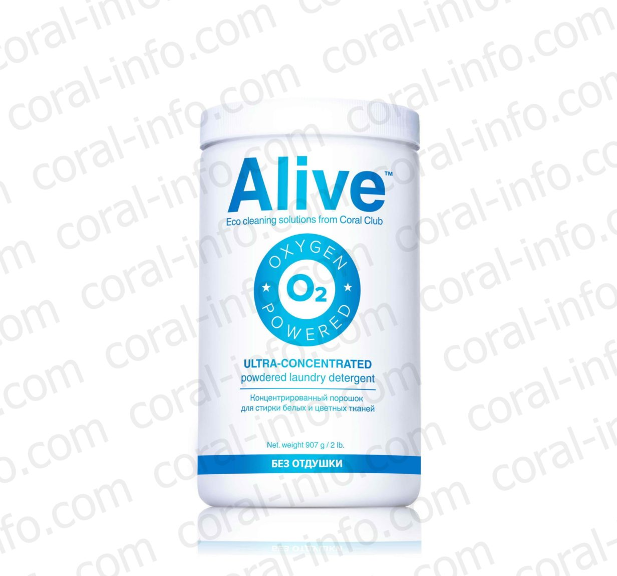 Alive laundry powder