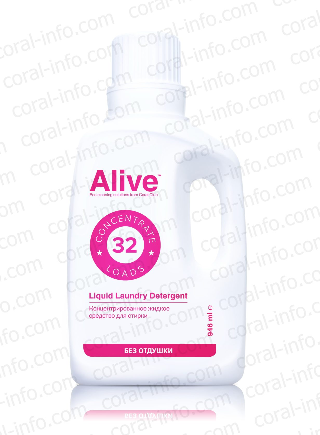 Alive liquid laundry