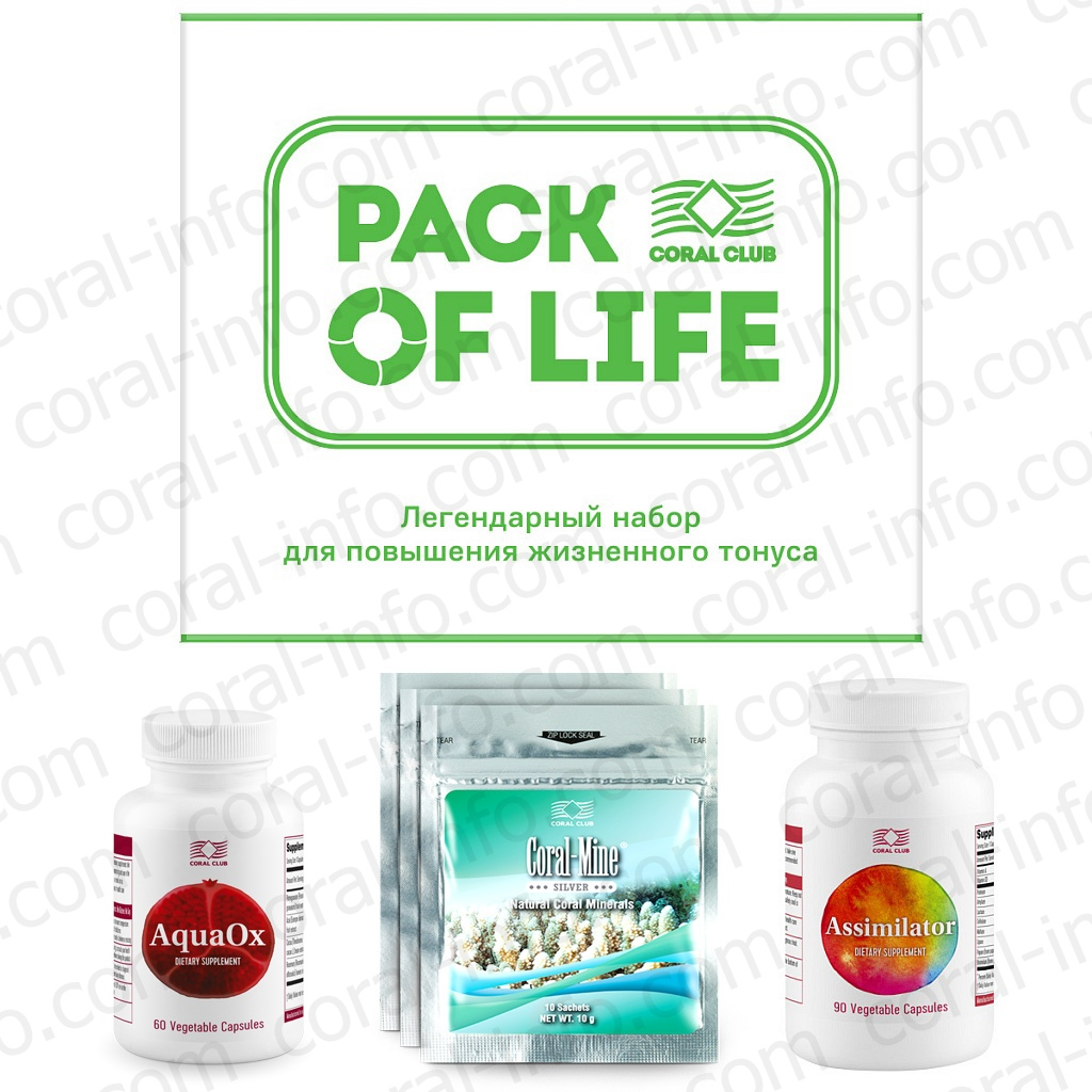 Pack_of_life_new