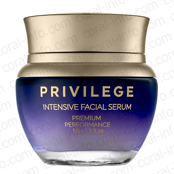 Privilege Intensive Facial Serum