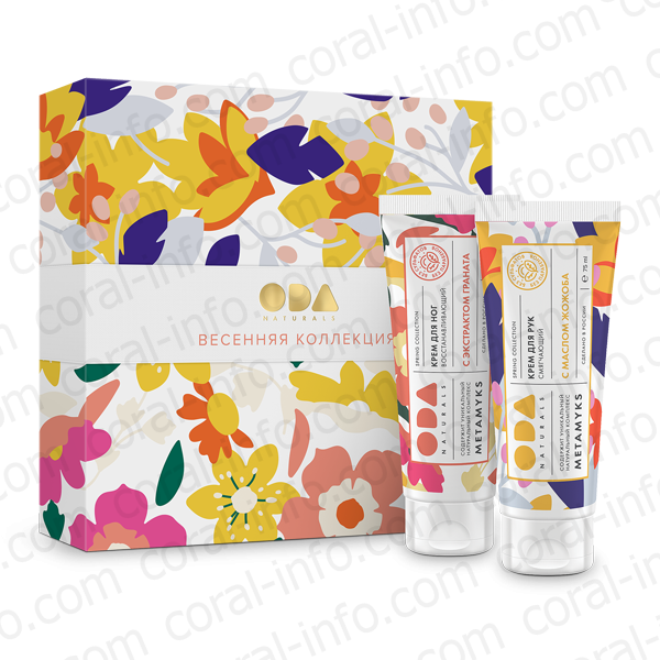 Spring сollection. ODA NATURALS. Hand cream and feet cream
