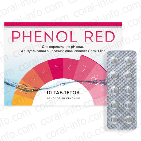 Tablets for determining the level of water PH (Phenol Red)